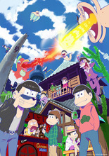 「リメイク/再アニメ化作品」人気投票結果発表! 「おそ松さん」が圧倒的な強さでトップに