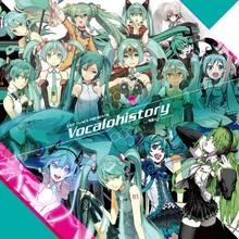 初音ミクの歴史を網羅した最強コンピ「EXIT TUNES PRESENTS Vocalohistory」、全曲試聴動画を公開!