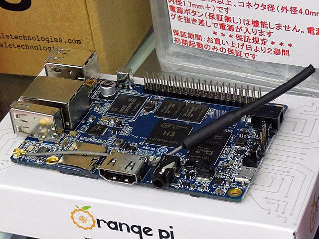 ハイスペックなシングルボードPC「Orange Pi Plus 2E」が販売中