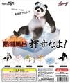 ブシロードクリエイティブのカプセルトイ新商品を紹介する「徳井青空のガチャガチャした話。」第2回配信!