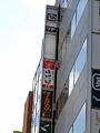 格安居酒屋「大衆酒場 晩杯屋 秋葉原店」が明日14日OPEN!! 煮込み130円 まぐろ刺し200円など
