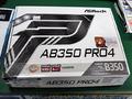 Ryzen対応のB350マザー ASRock「AB350 Pro4」が登場!