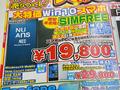 【週間ランキング】2017年3月第3週のアキバ総研PC系人気記事トップ5