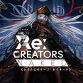 春アニメ「Re:CREATORS」、最新PV&放送情報を発表! 追加キャストに小西克幸、金元寿子