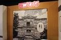 「ネギま!を思い出して思わず涙」佐藤利奈も駆けつけた、赤松健原画展オープニングセレモニー・レポート