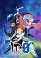 春アニメ「ID-0」、Blu-ray BOX&DVD BOX情報解禁!Blu-ray BOXはキャラソンCD,オーディオコメンタリーなど特典付