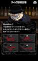 春アニメ「笑ゥせぇるすまんNEW」、放送開始記念の特設サイトOPEN!あなたのココロのスキマが診断できる!