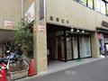 秋葉原界隈無料喫煙所まとめ(2017年5月調べ)アキバ総研編集部