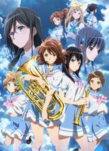 TVアニメ「響け!ユーフォニアム2」、劇場版の制作決定! 2017年秋公開&特別告知映像も解禁