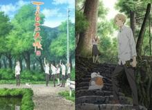 春アニメ「夏目友人帳 陸」、第5期のBGMも収録したサウンドトラックの発売が決定!