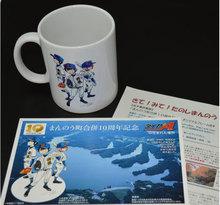 ふるさと納税で「ダイヤのA」オリジナルグッズがもらえる! 香川県まんのう町が限定返礼品を用意