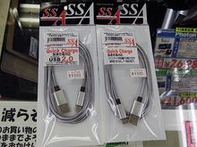 蛇腹仕様のアルミ製USBケーブル2モデルがエスエスエーサービスから発売中