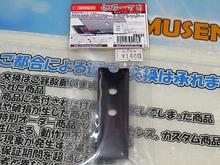 M.2 SSD用のアルミ製ヒートシンク「松原一丁目」がエアリアから!