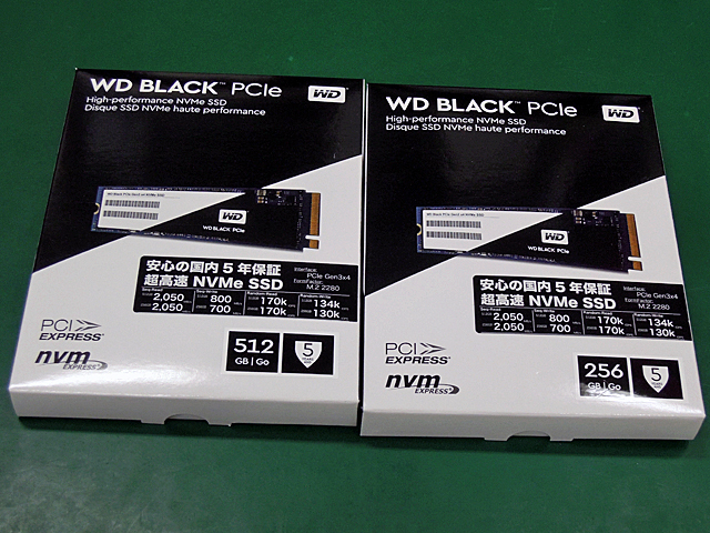 Western Digital初のNVMe SSD「WD Black PCIe SSD」シリーズが発売中