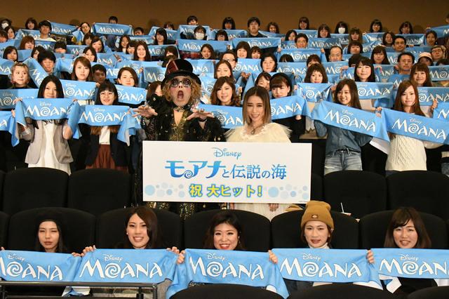 アニメ映画「モアナと伝説の海」、大ヒット記念イベントを開催! オフィシャルレポートが到着