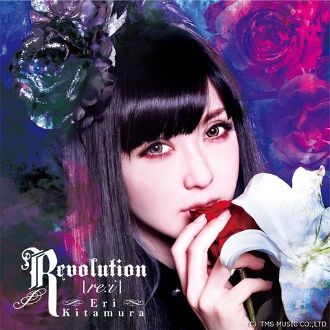 「あふれ出たものを全部ぶち込んだ」 ミニアルバム「Revolution 【re:i】」リリース記念、喜多村英梨ロングインタビュー! 後編