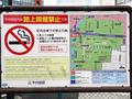 秋葉原界隈無料喫煙所まとめ(2018年8月調べ)アキバ総研編集部