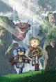 TVアニメ「メイドインアビス」、メインキャストは富田美憂&伊瀬茉莉也! 第1弾PVやキービジュアルも公開に