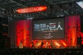 【AnimeJapan2017】「心臓を捧げよ!」を会場全員でコール、「進撃の巨人Season 2」、放送直前キックオフイベント!