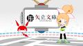 サンライズ・矢立文庫、「絶対無敵ライジンオー」新作小説を4月18日よりスタート!
