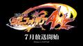「戦姫絶唱シンフォギア」、第4期のタイトルは「AXZ(アクシズ)」! 2017年7月より放送開始