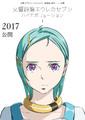 アニメ映画「交響詩篇エウレカセブン ハイエボリューション」、公開時期およびニルヴァーシュ設定画を初公開!