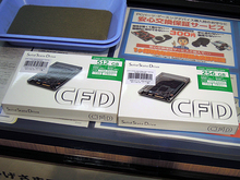 3D NANDフラッシュ採用のエントリー向け2.5インチSSDがCFD販売から!
