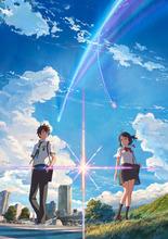 見て損はなしの「神アニメベスト40」、ついに発表! 大豊作の2016年から2017年初頭を制したアニメは果たして!?