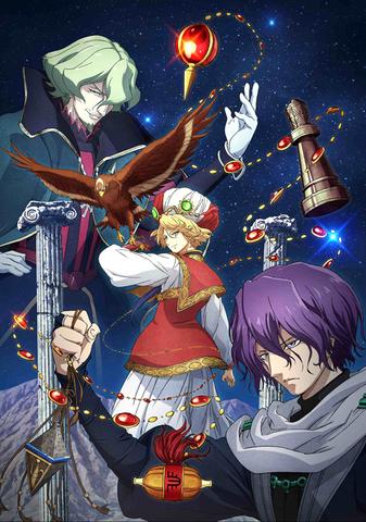 TVアニメ「将国のアルタイル」、2017年夏放送スタート! 追加キャストに小林ゆう、櫻井孝宏