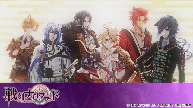 ゲーム「戦刻ナイトブラッド」、2017年秋TVアニメ化決定! ゲームの最新映像も公開に