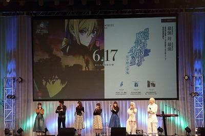 【AnimeJapan2017】「劇場版 魔法科高校の劣等生 星を呼ぶ少女」スペシャルステージ、GARNiDELiAが初披露の主題歌を熱唱!
