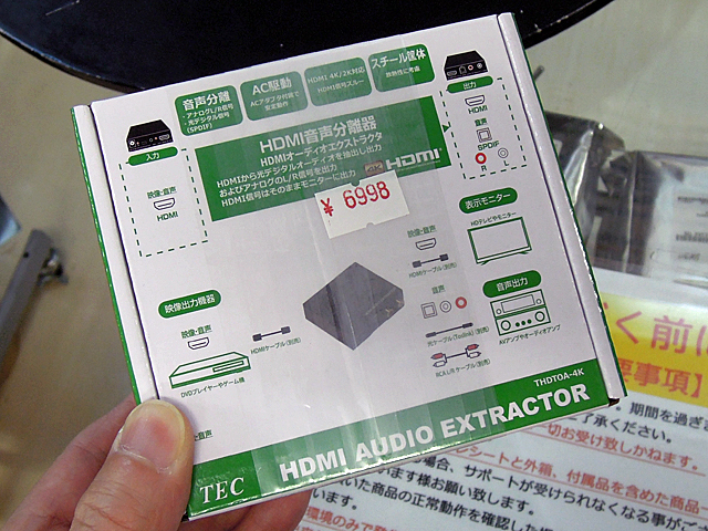 HDMIの音声を抽出できる音声分離器「THDTOA-4K」がTECから!