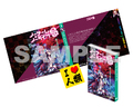 アニメ映画「ノーゲーム・ノーライフ ゼロ」、特典付き前売券第1弾を4月15日より販売! 公式サイトでは上映館情報も公開