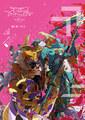 アニメ『デジモンアドベンチャーtri.第5章「共生」』、ポスタービジュアル公開! 2017年5月には企画展の開催も