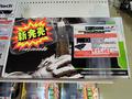 安価なGeForce GTX 1080 Tiビデオカード「M-NGTX1080TI/5RIHPPP」がManliから! 実売9.7万円