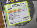 ロープロ対応のGeForce GTX 1050Ti/1050ビデオカードがZOTACから!