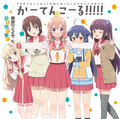 春アニメ「ひなこのーと」、OP&EDテーマの試聴動画を公開!