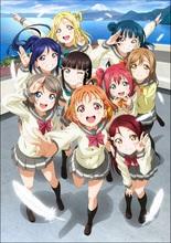 アニメ「ラブライブ!サンシャイン」、ニューシングル発売決定! さらに新サービス、ファンミーティング開催も発表