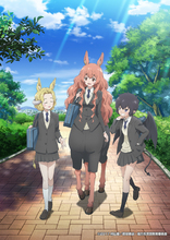 TVアニメ「セントールの悩み」、2017年7月放送スタート! メインスタッフほか最新情報が公開に