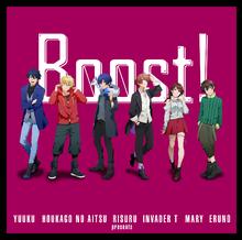 人気歌い手6名のコンピCD「Boost!」発売! InvaderT、えるの、放課後のあいつ、めありー、ゆうく、りするの未発表曲を収録