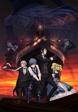 アニメ映画「黒執事 Book of the Atlantic」のBD&DVDが8月23日発売!店舗別購入特典情報も