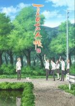春アニメ「夏目友人帳 陸」、BD&DVD第1巻は6月28日発売! 店舗別購入特典情報も明らかに