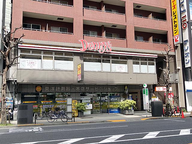 工事のため「デニーズ秋葉原店」が一時閉店 営業再開は4/13(木)9時~