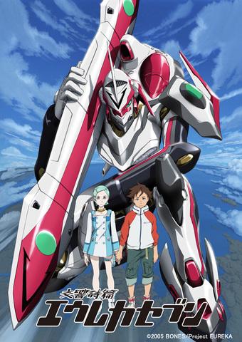TVアニメ「交響詩篇エウレカセブン」、ファンの応援に応えてBlu-ray BOX&DVD BOXを新規リリース決定!