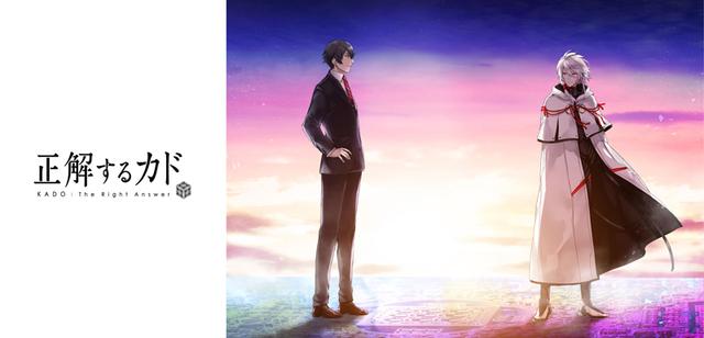 春アニメ「正解するカド」、BD&DVD‐BOX1は7月26日発売! 1~6話に加え地上波未放送の第0話を収録