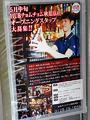 英国風パブ「HUBチョムチョム秋葉原店」が5月19日(金) OPEN! 5/11更新 店頭の写真とPOPを追加