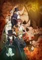 TVアニメ「Code:Realize ~創世の姫君~」、2017年10月放送スタート! キービジュアル、スタッフ&キャスト情報が公開に