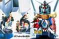 名作OVA「機動戦士ガンダム0080 ポケットの中の戦争」、4Kスキャン&HDリマスタリングで初Blu-ray BOX化!
