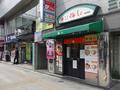 昭和通りの老舗立ち食いそば屋「梅もと 秋葉原店」が今週末4月30日(日)で閉店