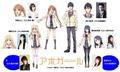 TVアニメ「アホガール」、2017年7月放送スタート! 悠木碧、杉田智和ら豪華キャスト陣も発表